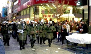 Demonstracije u Atini
